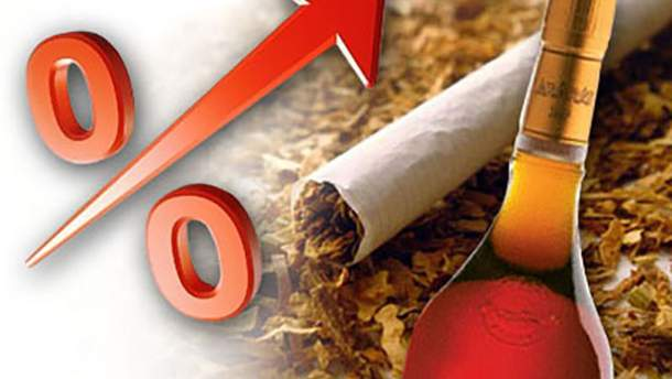 Акциз на алкоголь і сигарети