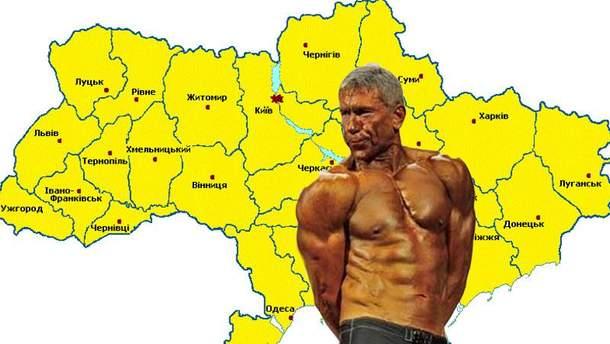 Ігор Насалик не дуже орієнтується в географії України