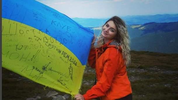 Як українці відзначають День прапора