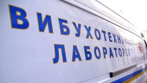 В здании райгосадминистрации произошел взрыв