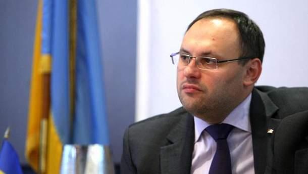 Владислав Каськив