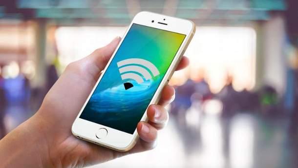 Wi-Fi может быть опасным