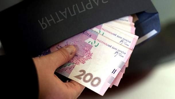 Зарплата у коверті