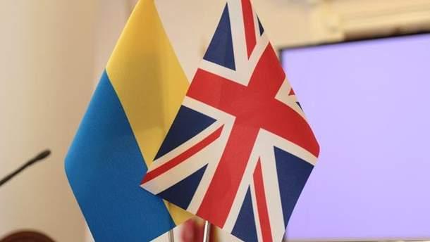 Британія допомагає Україні
