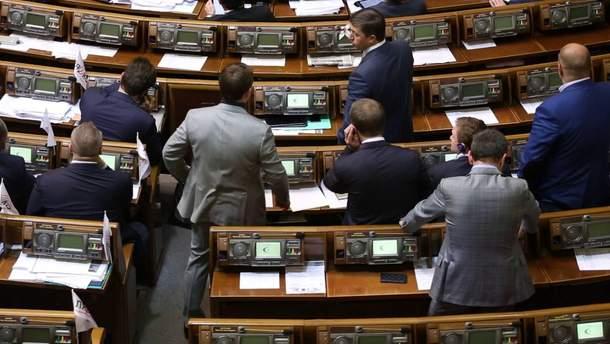 Чим займуться восени народні депутати?