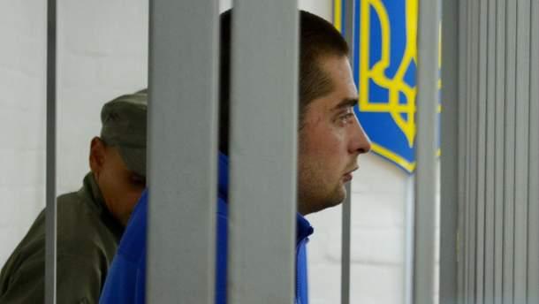 Олександр Причипойда
