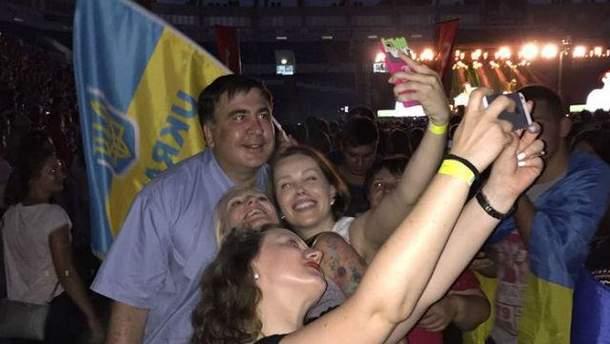 Саакашвили на концерте ОЭ