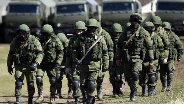 Спецназ Росії