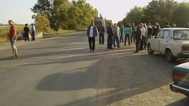 Блокування дороги на Миколаївщині