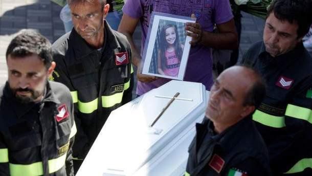 Похорон маленької Джулії