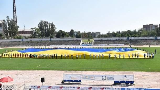 Самый большой в мире флаг Украины
