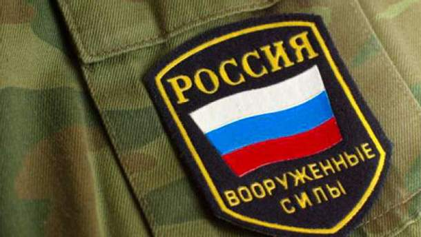 На Донбасі перебуває чимало російських військових