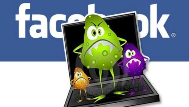 Новый вирус быстро распространяется по соцсети