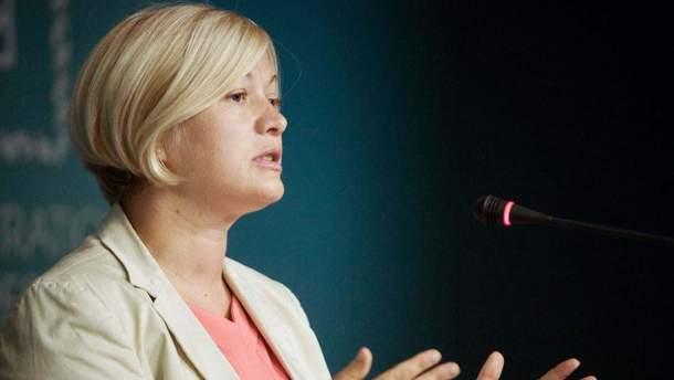 Ирина Геращенко анонсирует тяжелую осень