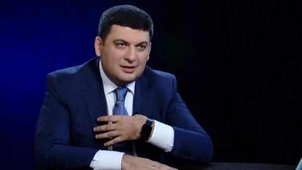"""""""На руки"""" прем'єр отримав 23,590 тисяч гривень."""