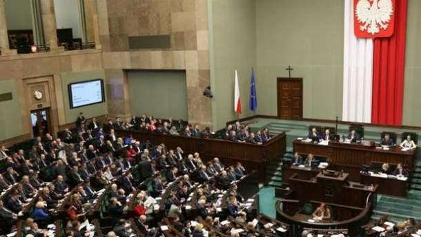 Скандальну резолюцію польський Сейм підтримав 22 липня