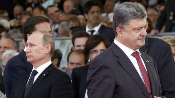 Путину и Порошенко еще рано садиться за стол переговоров