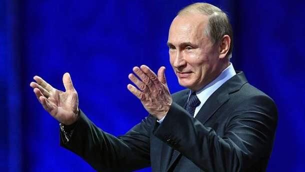 Путіну дають новий привід радіти