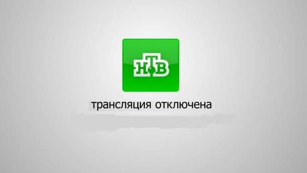 НТВ + не транслируют в Украине