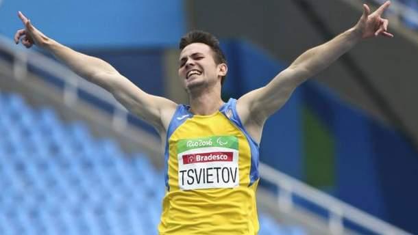 Игорь Цветов – паралимпийский чемпион