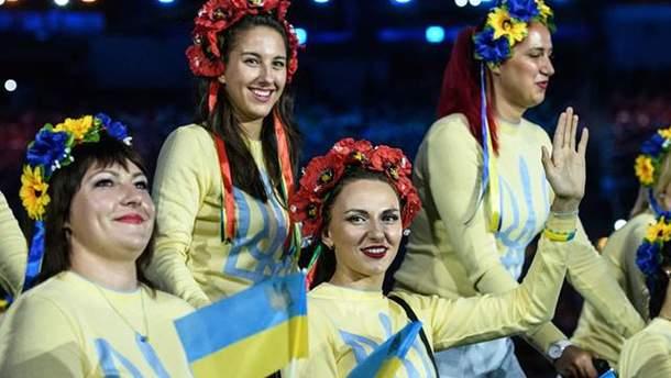 Паралимпийская сборная Украины-2016