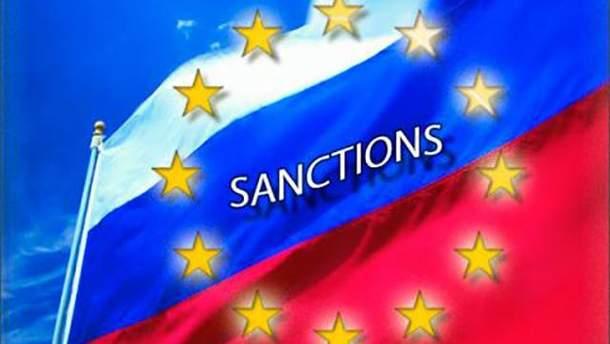 Санкції ЄС проти Росії