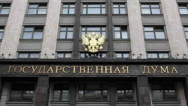 229 новых российских парламентариев нелегитимны