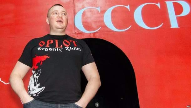 """Проросійський активіст Жилін організовував """"тітушок"""", побиття і вбивства"""
