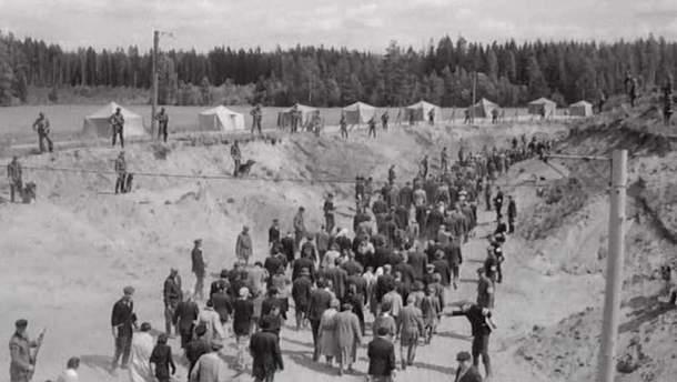 29 вересня 1941 року. Бабин Яр