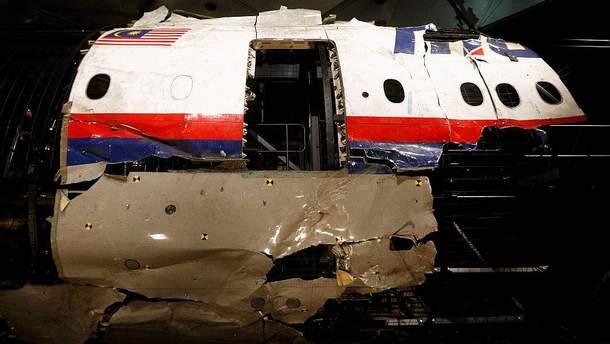 Обломок Boeing 777