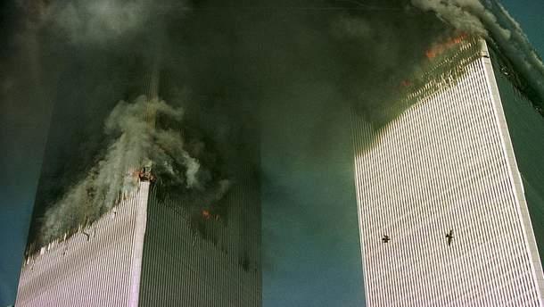 Трагедія 11 вересня
