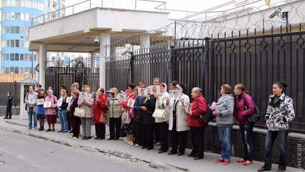 Пикет Генконсульства России в Одессе