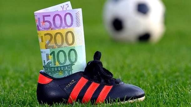 Гроші у бутсі