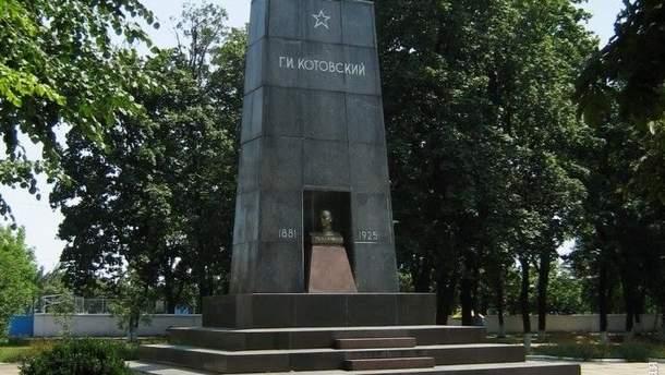 Мавзолей Котовського