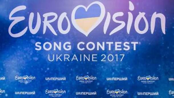 Хто представлятиме Україну на домашньому Євробаченні?