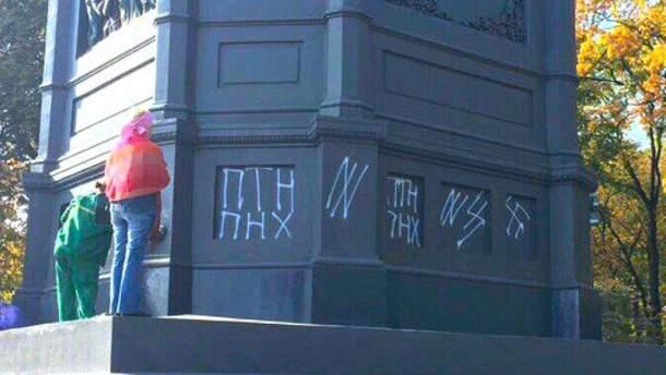 Пам'ятник князю Володимиру