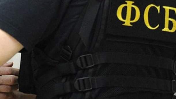 Должны создать агентурную сеть в украинских городах