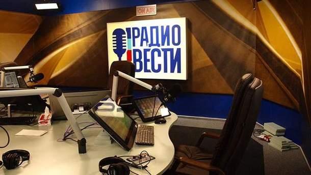 """""""Радио Вести"""""""