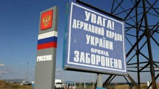 Їхати в Росію небезпечно