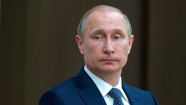Путін може понести покарання