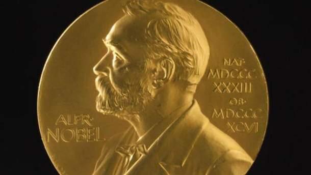 Нобелевская премия по физике