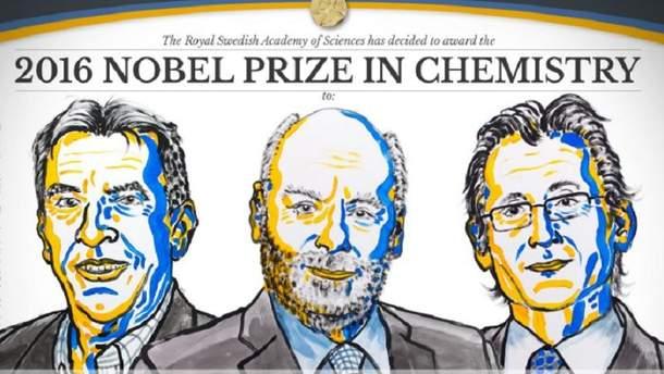 Лауреаты Нобелевской премии по химии