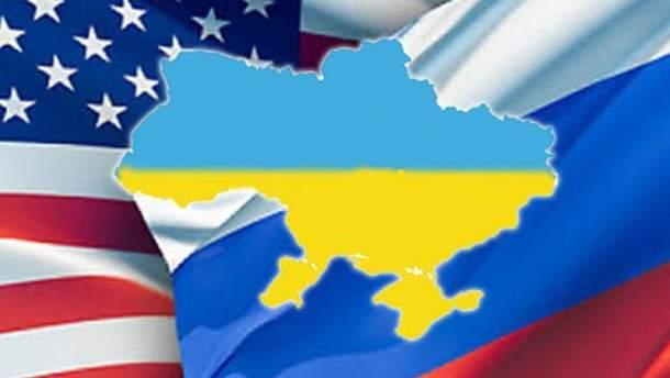 Отношения США и России резко ухудшились