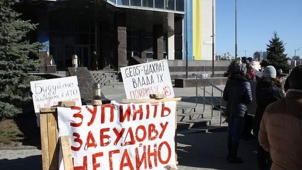 Протесты против застроек