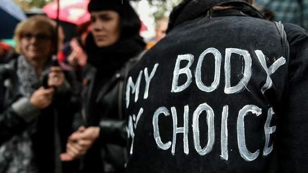 После запрета абортов в Польше начались протесты