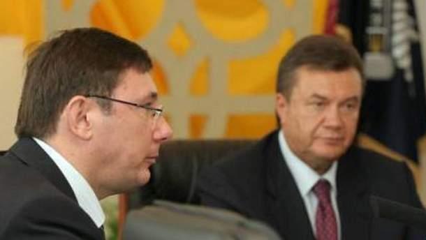 Юрій Луценко створює прецедент?