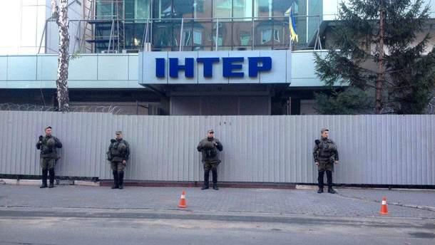 """Офіс """"Інтера"""" у Києві"""