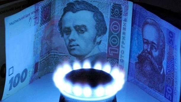 Цена на газ