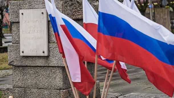Российские флаги в Польше