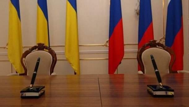 Україна та Росія продовжують спілкуватись